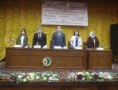 غادة على تناقش مشاركة المرأة في الحياة السياسية بندوة فى جامعة الفيوم