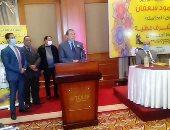 وزير القوى العاملة يشهد حفل زفاف جماعى لـ14 عروسة من ذوى الهمم.. صور