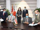 وزيرتا التخطيط والبيئة تشهدان توقيع بروتوكول لدراسة وضع منظومة المخلفات الصلبة