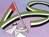 علم دولة الإمارات يرفرف احتفالا باليوم الوطنى الـ49 فى كاريكاتير إماراتى