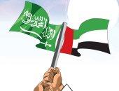 السعودية تهنئ الإمارات باليوم الوطنى الـ49 فى كاريكاتير سعودى