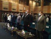 بدء مؤتمر وزارة البيئة لمواجهة السحابة السوداء بحضور 3 وزراء