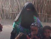 يمنية تروى معاناتها مع الحوثيين وانفجار لغم فى طفلها حوله لأشلاء.. فيديو