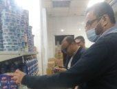 تعرف على نتائج الحملات التموينية بالإدارات الفرعية في الإسكندرية