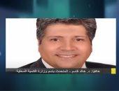 متحدث التنمية المحلية: القاهرة الأكثر تسجيلا لعدد مخالفات مواعيد غلق المحال