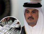 فضائح قطر.. تميم يستخدم الرشوة لتلميع صورته بوسائل الإعلام الدولية.. فيديو