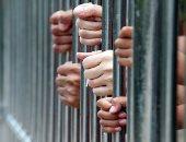 ضبط طالبين حاولا تهريب مخدرات داخل أطمعة لصديقهما المسجون بقسم أول بنها