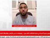 كواليس وأسباب فسخ عقد صالح جمعة فى الأهلى بتغطية خاصة لتليفزيون اليوم السابع