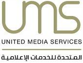 أستاذ إعلام: مسلسلات الشركة المتحدة تزيد من التفاف المواطن حول الأعمال الوطنية