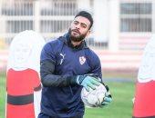 أبو جبل يشارك فى تدريبات الزمالك عقب شفائه من كورونا.. وعيد جاهز للمباريات