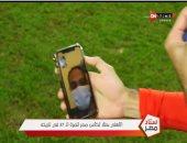 """كهربا يحتفل مع وليد سليمان بمكالمة """"لايف"""" من داخل الملعب"""