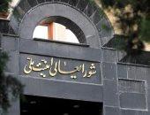 الأعلى للأمن القومى الإيرانى يرحب بقانون البرلمان بشأن تشديد الموقف النووى
