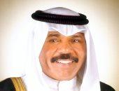 رسالة خطية من أمير الكويت إلى سلطان عمان تتعلق بالعلاقات الثنائية