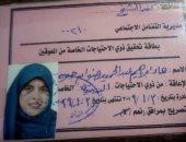 """محافظ كفر الشيخ يستجيب لـ صحافة المواطن بتوفير وظيفة لـ""""دعاء"""""""
