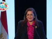 وزيرة التخطيط: تقدم مستوى الخدمات الصحية انعكس إيجابيا على مؤشرات الفقر