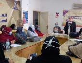 القومى للمرأة بالشرقية: عقدنا 25 ندوة ضمن فعاليات حملة مناهضة العنف ضد المرأة