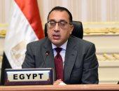 الحكومة تعفو عن بعض المحكوم عليهم بمناسبة احتفالات عيد الشرطة وثورة 25 يناير