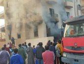 مصرع طفل وإصابة طفلة فى حريق شقة سكنية بشبرا الخيمة