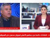 """والد مروان محسن: """"مش شايف سبب للهجوم على ابنى.. والمدربين شايفينه ممتاز"""""""