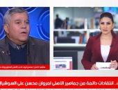 والد مروان محسن: ابنى من أحسن لاعبى مصر.. ومش عارف ليه بيهدوا اللى عمله