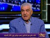 """زاهى حواس يكشف لـ """"مساء dmc"""" طلب الرئيس السادات عندما زار المتحف المصرى"""