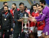 الثلاثية تكتمل.. الأهلي يحصد كأس مصر بعد الفوز بالدوري وبطولة أفريقيا.. صور