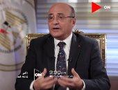 وزير العدل فى حوار شامل عن منظومة العدالة بمصر مع لميس الحديدى.. الليلة