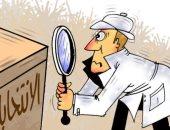 التصويت الإلكتروني أفضل من صناديق الاقتراع فى كاريكاتير صحيفة إماراتية