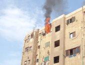 إخماد حريق نشب داخل شقة سكنية فى المهندسين