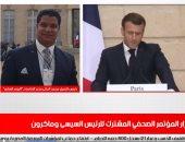 الجالى يكشف كواليس اعتذار رئيس فرنسا عن الرسوم المسيئة
