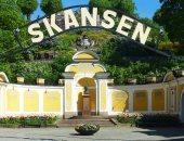 فيروس كورونا يغلق متحفاً ظلت أبوابه مفتوحة مدة 129 عاماً فى السويد