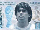 حملة توقيعات لتخليد ذكرى مارادونا بطبع صورته على العملة الأرجنتينية