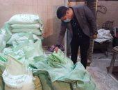 ضبط نصف طن دقيق مدعم قبل تهريبه بالإسكندرية