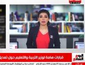 تعديل نظام الثانوية وزيادة حافز المعلمين فى تغطية خاصة لتليفزيون اليوم السابع