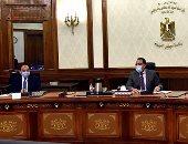 البيئة: وضع أفضلية للشركات المصرية في تنفيذ مشروعات تحويل المخلفات لطاقة