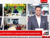 تغطية خاصة لتليفزيون اليوم السابع لبدء فرز الأصوات بالإعادة فى انتخابات النواب