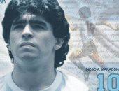 طباعة صور مارادونا على نسخة تذكارية من العملة الأرجنتينية تخليدا لذكراه.. صور