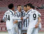 موعد مباراة بارما ضد يوفنتوس اليوم فى الدوري الإيطالي