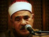 كيف اتجه الشيخ أحمد الرزيقى إلى تلاوة القرآن عقب تركه التعليم.. صور