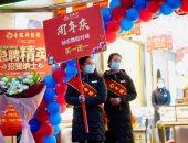 الصين: 3.07 مليار دولار عائدات دور العرض السينمائية خلال 2020
