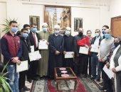 """""""الإسكندرية الأزهرية """" تكرم أوائل مسابقة الإنشاد الديني بنين"""