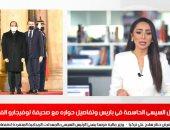 تغطية خاصة لرسائل الرئيس السيسى الحاسمة فى باريس وتفاصيل حواره مع  لوفيجارو
