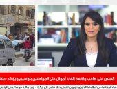 تفاصيل القبض على صاحب واقعة إلقاء أموال على المواطنين بأوسيم فى نشرة منتصف اليوم