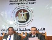البيان الإحصائى لدائرة شمال سيناء الثانية.. سامى كامل يحصد 18583 والرقيعى 15699 (تحديث)