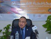 محافظ الإسكندرية: الدولة القوية تقضى على الفساد والمفسدين