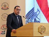 الحكومة توافق على عدد من مقترحات دعم قطاع السياحة لمواجهة تبعات أزمة كورونا