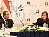 المدير التنفيذى لصندوق مصر السيادى: الانتهاء من هيكل الاستثمار للمجموعة الأولى من الأصول.. صور