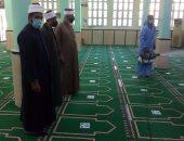 الأوقاف تطلق حملة لتعقيم ونظافة المساجد استعدادا لصلاة الجمعة.. صور