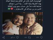 الفنان محمد عبده يسجل 100 أغنية بتقنية الهولو جرام لأول مرة