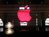 استهداف شركة Apple بهجوم لبرنامج الفدية.. اعرف التفاصيل